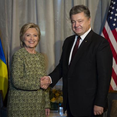 Клинтон пообещала помочь Украине в осуществлении реформ