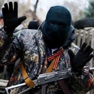 Сеть рассмешили фото «секретных» документов ДНР (фото)
