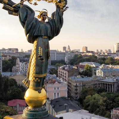 Киев - один из самых доступных для проживания городов