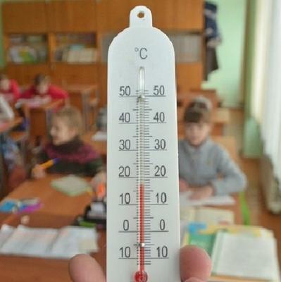 В столичных школах мерзнут дети