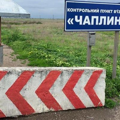 Два КПВВ на админмежах с оккупированным Крымом временно закрывать