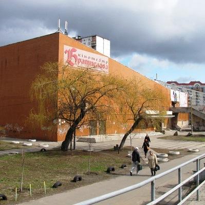 Из киевского кинотеатра сделают культурный центр