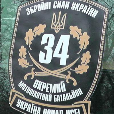 Бойцы из 34-й батальона показали свою мощь на Чонгаре (видео, фото)