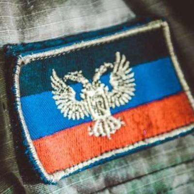 Одним наемником «ДНР» меньше (фото)