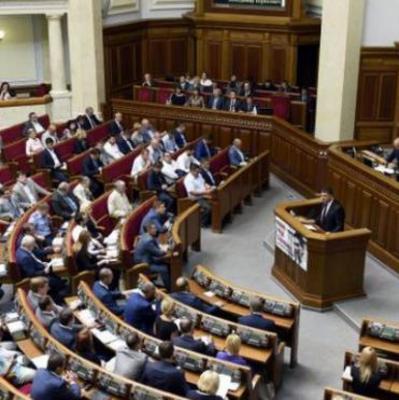 Рада в четверг рассмотрит проект госбюджета-2017