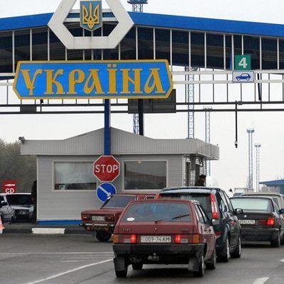 Украинский «умелец» переправлял контрабанду при помощи беспилотника (фото, видео)
