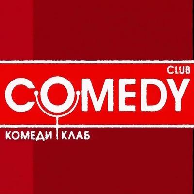 Comedy Club предсказал как убьют Моторолу (видео)