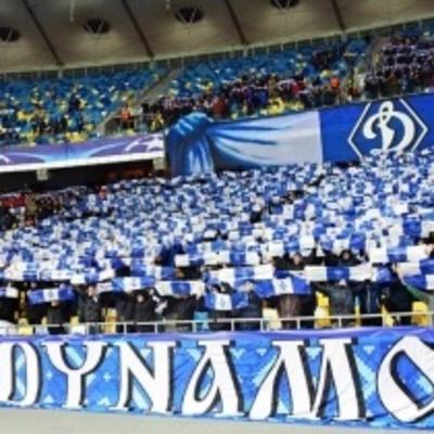 Футбольные болельщики во время матча пели о террористе Мотороле