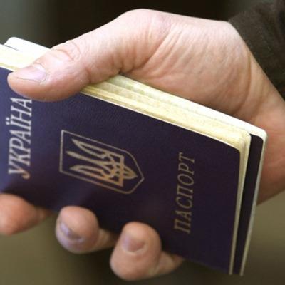 За $ 25 тысяч под Киевом делали фальшивые паспорта