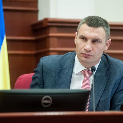 В КГГА вынуждены отменить предварительные результаты сегодняшнего голосования, из-за случая неперсонального голосования - Кличко