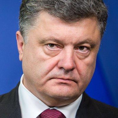 В Раде «засветили» новый проект импичмента Порошенко (ФОТО)