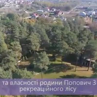 Очередное Межигорье: Дом судьи Попович Ирины поражает величием (видео)