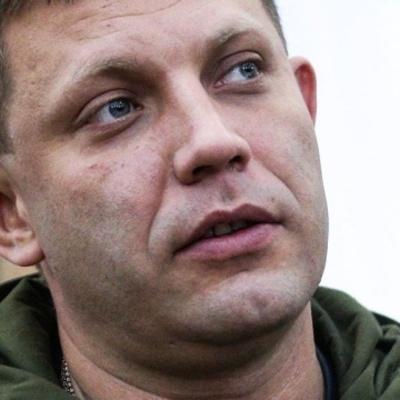 В сети жестко высмеяли фото окружения главаря «ДНР»
