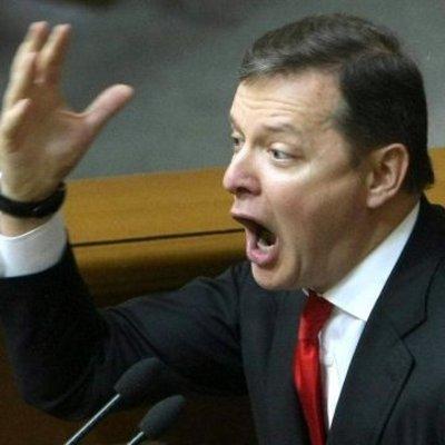 Ляшко требует лишить гражданства Тимошенко и Саакашвили, обзывая их дурой и абреком