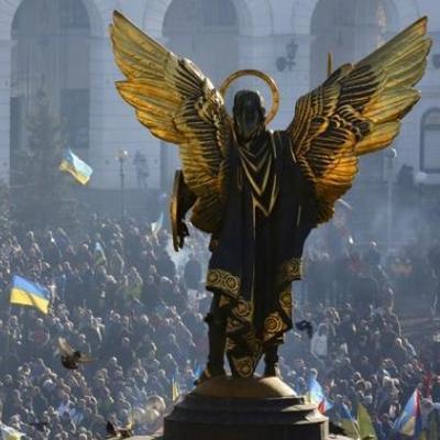 День Достоинства и Свободы: мероприятия в Киеве