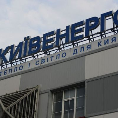 «Киевэнерго» будет консультировать потребителей в FACEBOOK