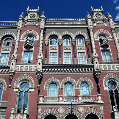 Силовики изучают изъятое имущество заместителя Гонтаревой