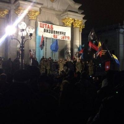 Участники вече на Майдане озвучили требования и решили расходиться