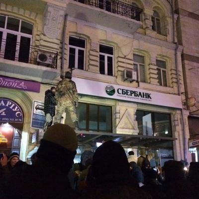 Реакция мировых СМИ на беспорядки в Киеве на третью годовщину Евромайдана