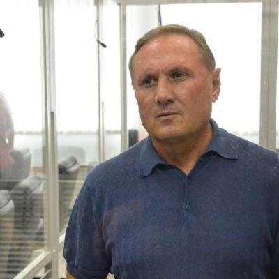 Экс-регионала Ефремова оставили под стражей на 2 месяца