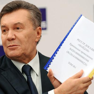 Почему Януковича охраняют лучше Путина