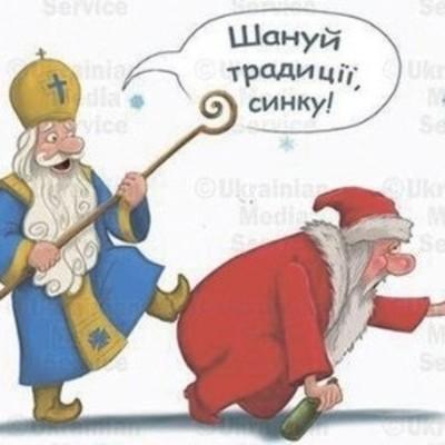 Вместо Деда Морозана Новый год пийдет Святой Николай
