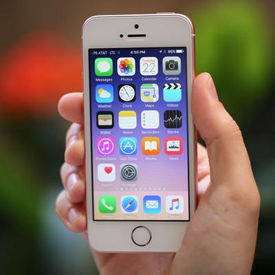 Кража века: пользователи сети высмеяли фейк о советском происхождении iPhone