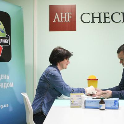 В Киеве открыли бесплатный пункт для ВИЧ-тестирования