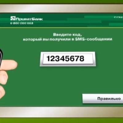 В Киеве из ящика Приватбанка исчезли $ 80 000