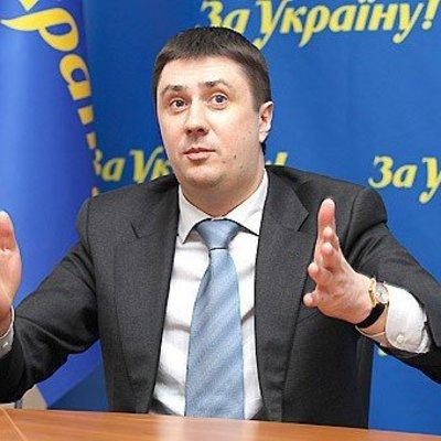 Журналисты показали элитную недвижимость Кириленко