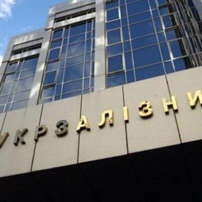 Укрзализныця запретила бронирования билетов через интернет