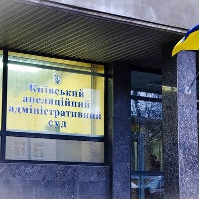 На взятке был пойман судья Киевского апелляционного суда