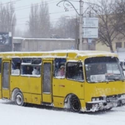 Цены растут: Подорожал проезд в маршрутках Киева