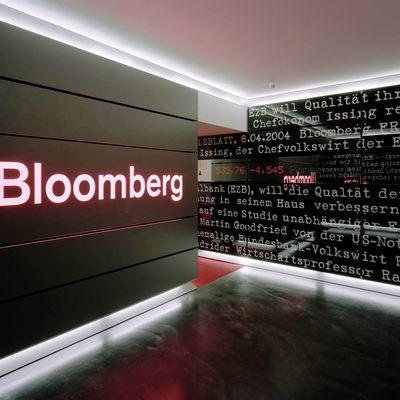 Bloomberg напророчил: России отдадут влияние над Украиной, Путин уйдет, страны начнут покидать ЕС