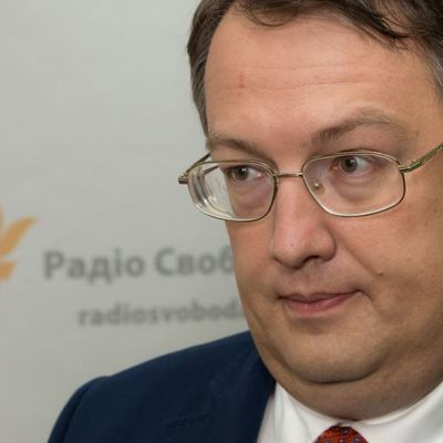Стогний подал в суд на нардепа Антона Геращенко (видео)