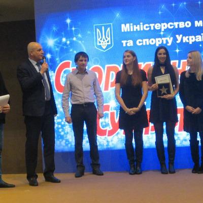 Женскую сборную Украины по баскетболу признали командой года