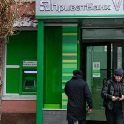 Украинцы массово открывают депозиты в Приватбанке