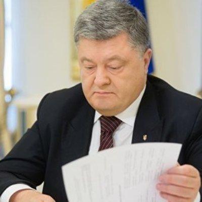 Порошенко помиловал девятерых осужденных