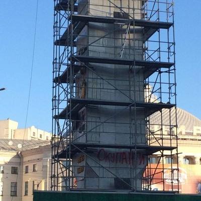 В Киеве осквернили памятник Победе