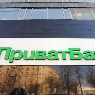ПриватБанк представил новый состав правления