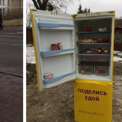На улицах Киева появились холодильники с бесплатной едой (фото)