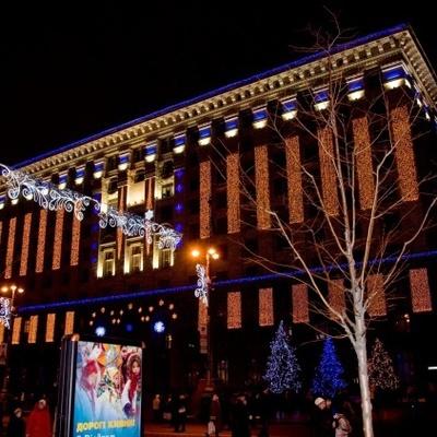 Новогодний Киев: 3000 гирлянд за миллион гривен