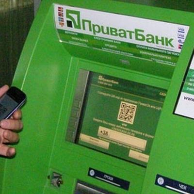 Мошенники придумали новую схему получения данных клиентов Привата