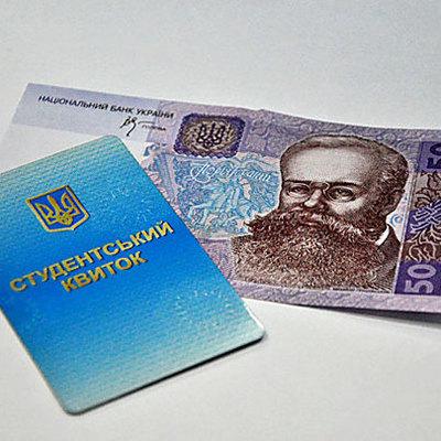 Кабмин установил минимальную стипендию на уровне 1100 грн