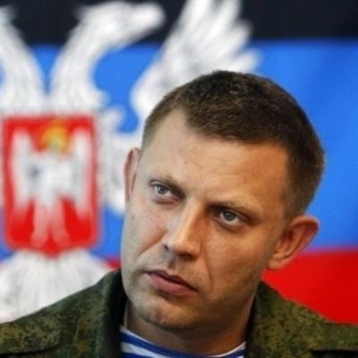 Захарченко мечтает поработить всю Донетчину