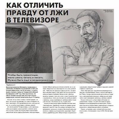 StopFake запустил газету в Донбассе для борьбы с российской пропагандой (фото)