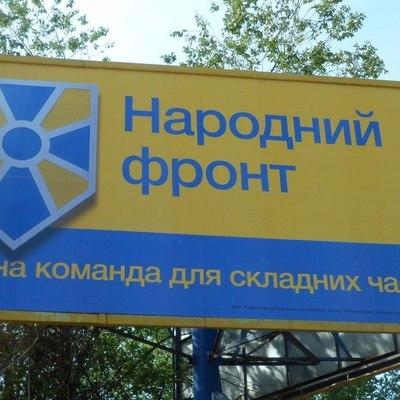 Под Киевом напали на нардепа Яценюка