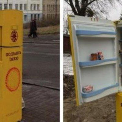 На улицах Киева установили «благотворительные холодильники»
