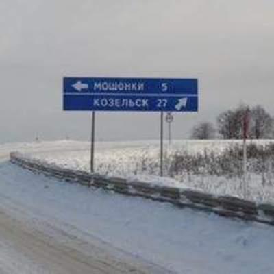 Жители российского села Мошонки умоляют власти о переименовании (Видео)