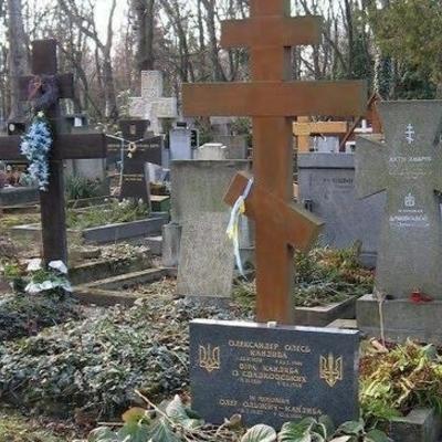 Могилы выдающихся украинцев начнут раскапывать по всему миру